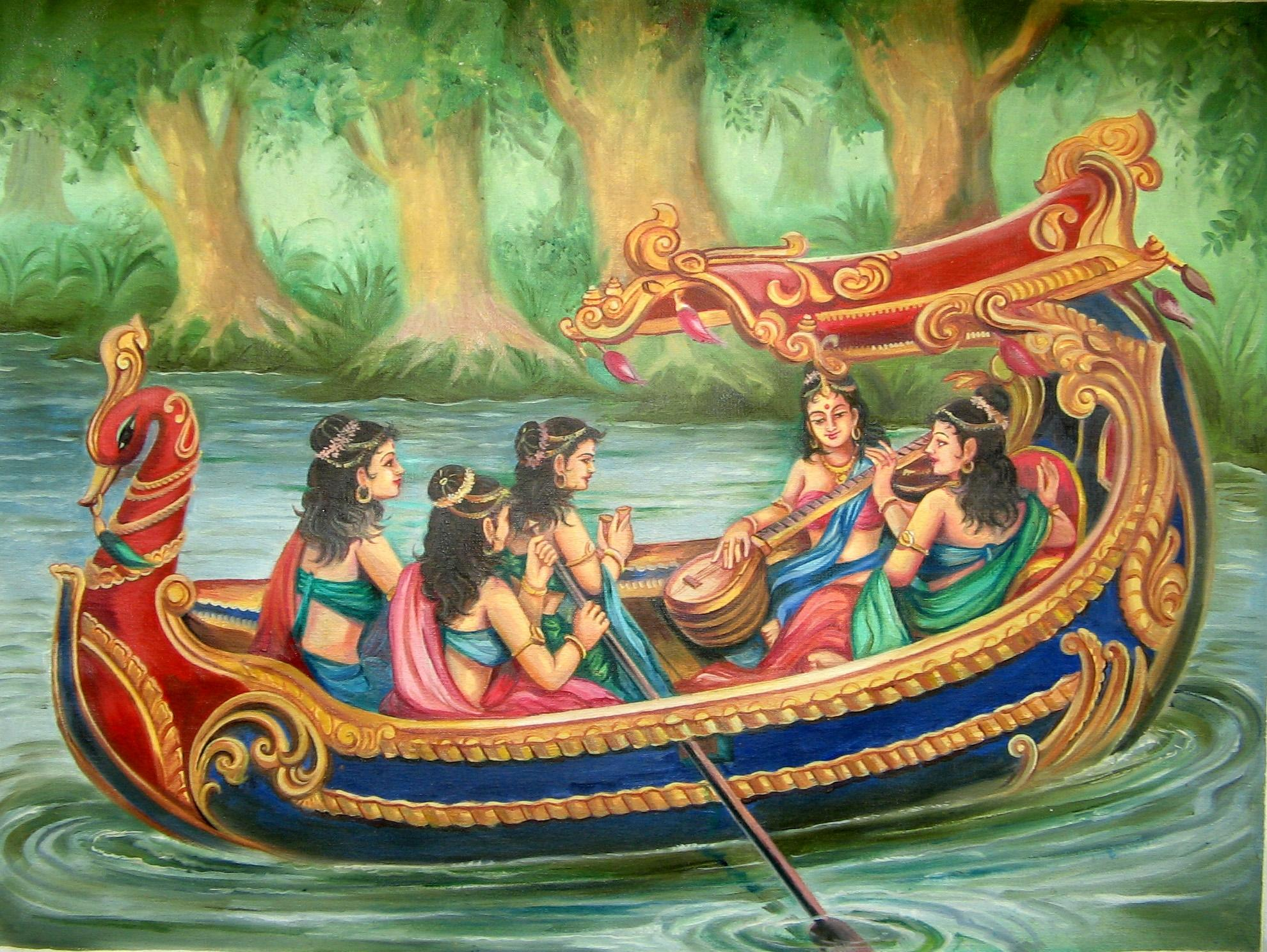 Lady Musicians in the boat 253